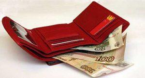 приметы-про-деньги