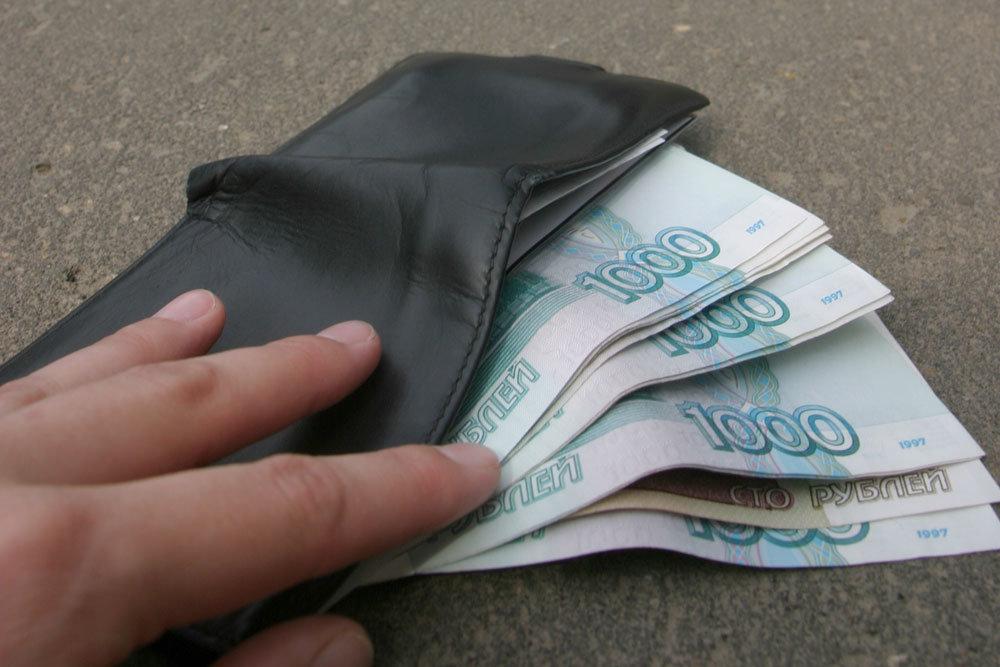 найти кошелек на дороге примета